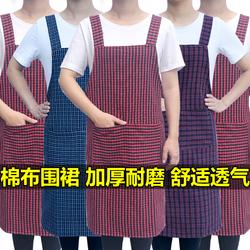【很划算】纯棉围裙男女时尚家用厨房围腰全棉透气罩衣棉麻工作服