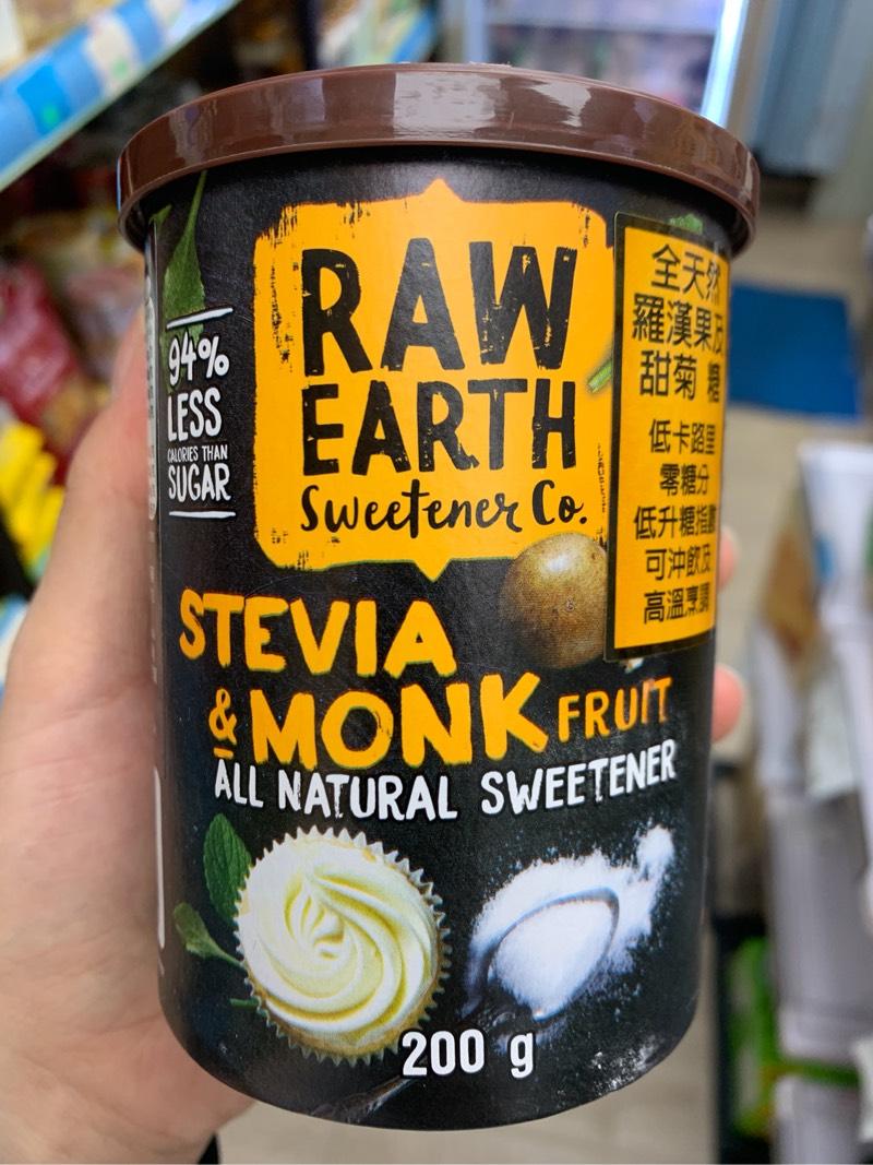 澳洲进口罗汉果甜菊糖200g天然代糖stevia monk fruit sweetener
