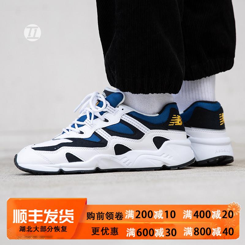 NEW BALANCE/NB850男女老爹鞋蓝白余文乐复古运动跑步鞋ML850YSC