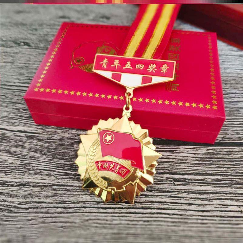 Знаки воинского различия / Медали Артикул 642355606475