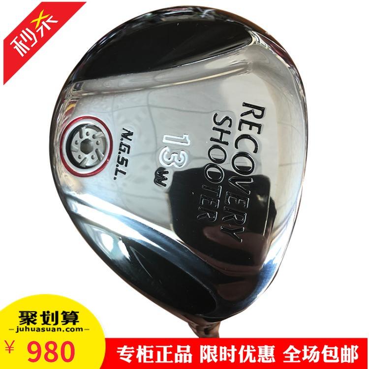 高尔夫球杆日本进口正品Recovery男士球道木杆13号木杆30度碳素R