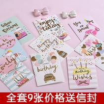 韩国创意带信封简约祝福教师节感谢贺卡送老师烫金立体感恩小卡片