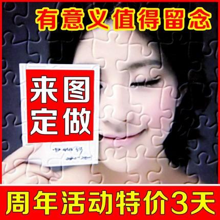 12-02新券有纪念意义的女生日礼物朋友情侣