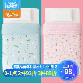 纯棉儿童被套单件1.2米卡通婴儿幼儿园宝宝小被罩定做定制1.5x2m