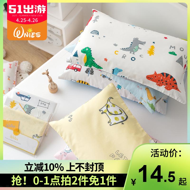 纯棉卡通小号30x50宝宝乳胶枕头套