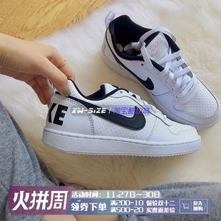 專櫃正品耐克/Nike小白鞋空軍男女休閒板鞋615153-109 839985-101