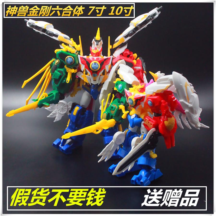 神兽金刚4邦宝历险记神兽金刚3玩具6合体变形机器人儿童套装玩偶
