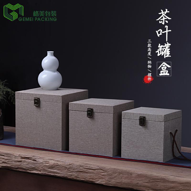 热销24件限时2件3折格美 大正方形茶叶罐锦盒麻布翻盖银壶礼品盒 陶瓷花瓶手提包装盒