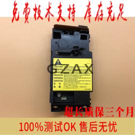 适用 惠普HP1007激光器 HP1008激光器 P1007 P1008激光盒图片
