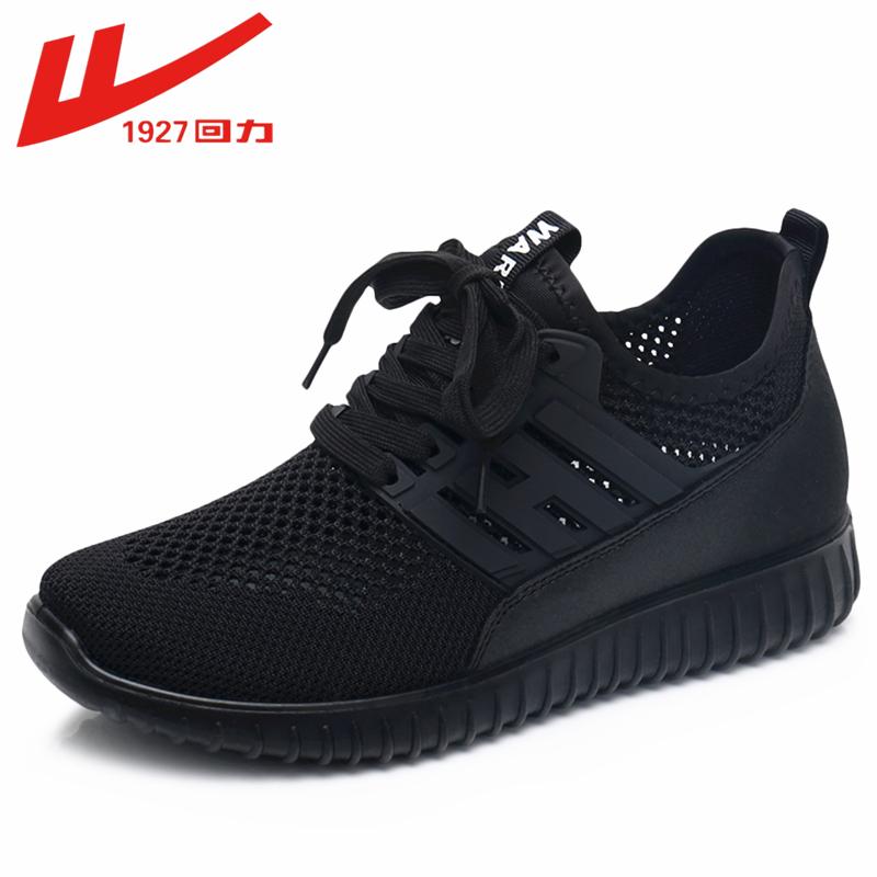 回力女鞋夏季透气镂空网鞋全黑色女鞋子软底运动鞋防滑职业工作鞋图片
