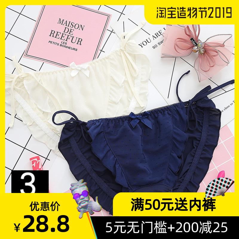 3条装火辣性感系带女士内裤牛奶丝可爱少女三角内裤绑带日系薄款