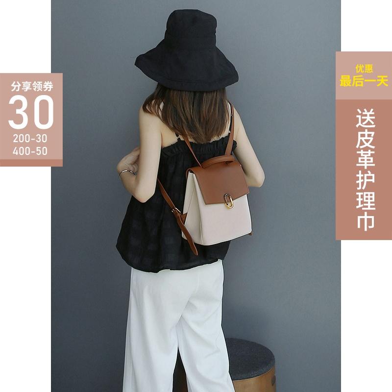 真皮双肩包女2021新款潮时尚韩版百搭牛皮防盗妈咪包背包旅游女包
