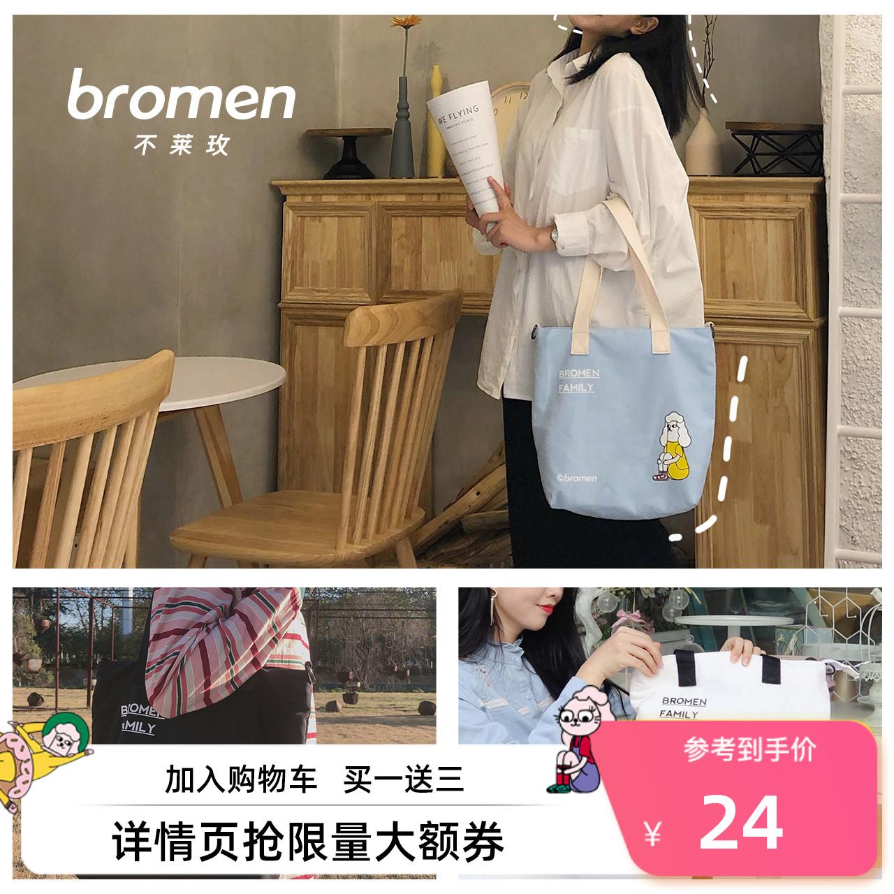 不莱玫帆布包女斜跨文艺休闲单肩包学生韩版时尚手提包大容量小ck