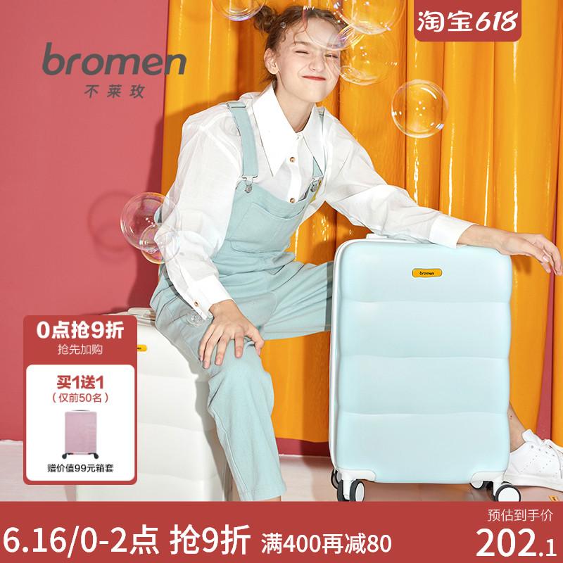 不莱玫行李箱女20寸大容量轻便24高颜值拉杆箱ins网红新款旅行箱