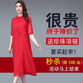 杭州重磅套女2020夏装贵夫人连衣裙