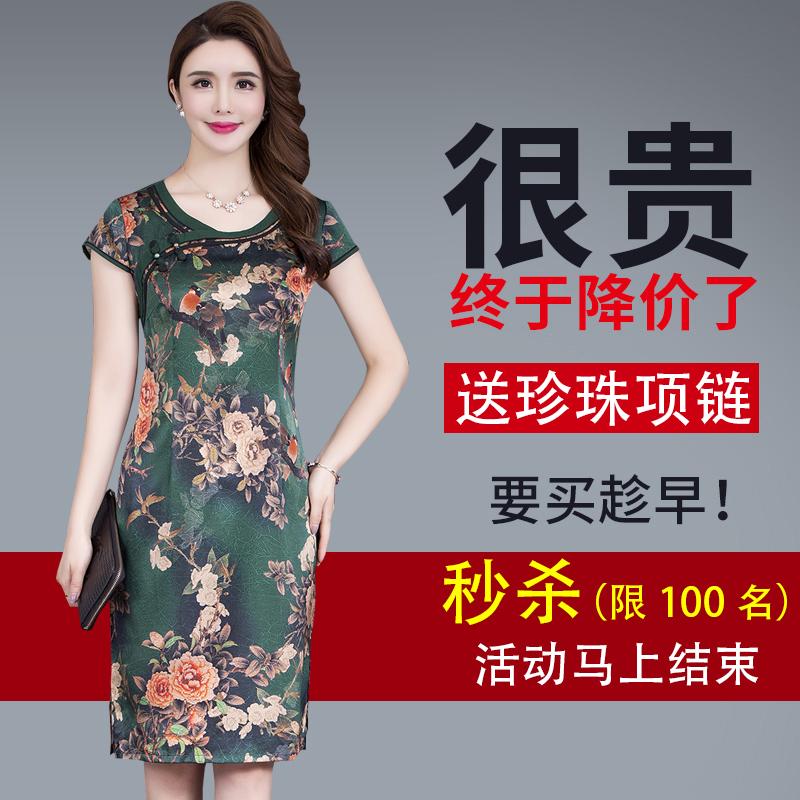 特价清仓婚礼妈妈装夏装修身显瘦桑蚕丝裙中年女装杭州真丝连衣裙