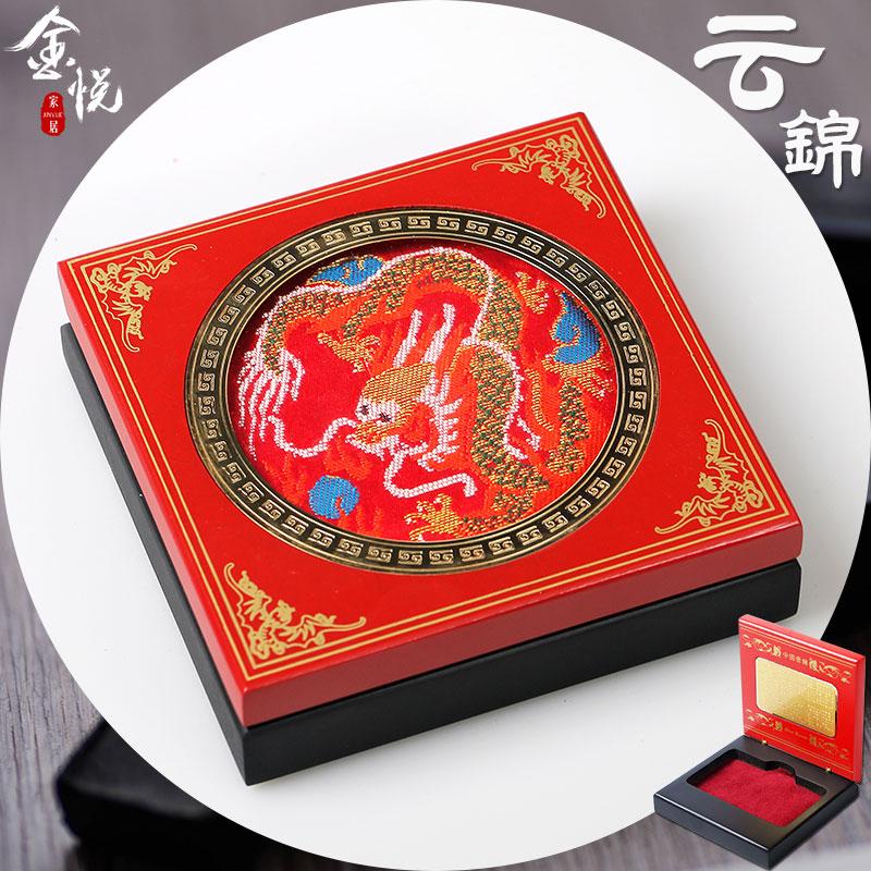 云锦名片盒特色手工艺地区特色工艺品南京特产办公特色礼品纪念品