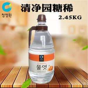 韩国进口清净园糖稀麦芽糖玉米糖浆水饴牛轧糖烘焙原料水怡2.45KG