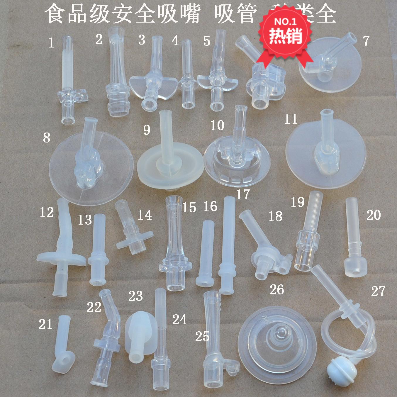杯子儿童熊本市保温杯水壶配件软吸嘴吸管头水杯盖替换吸嘴
