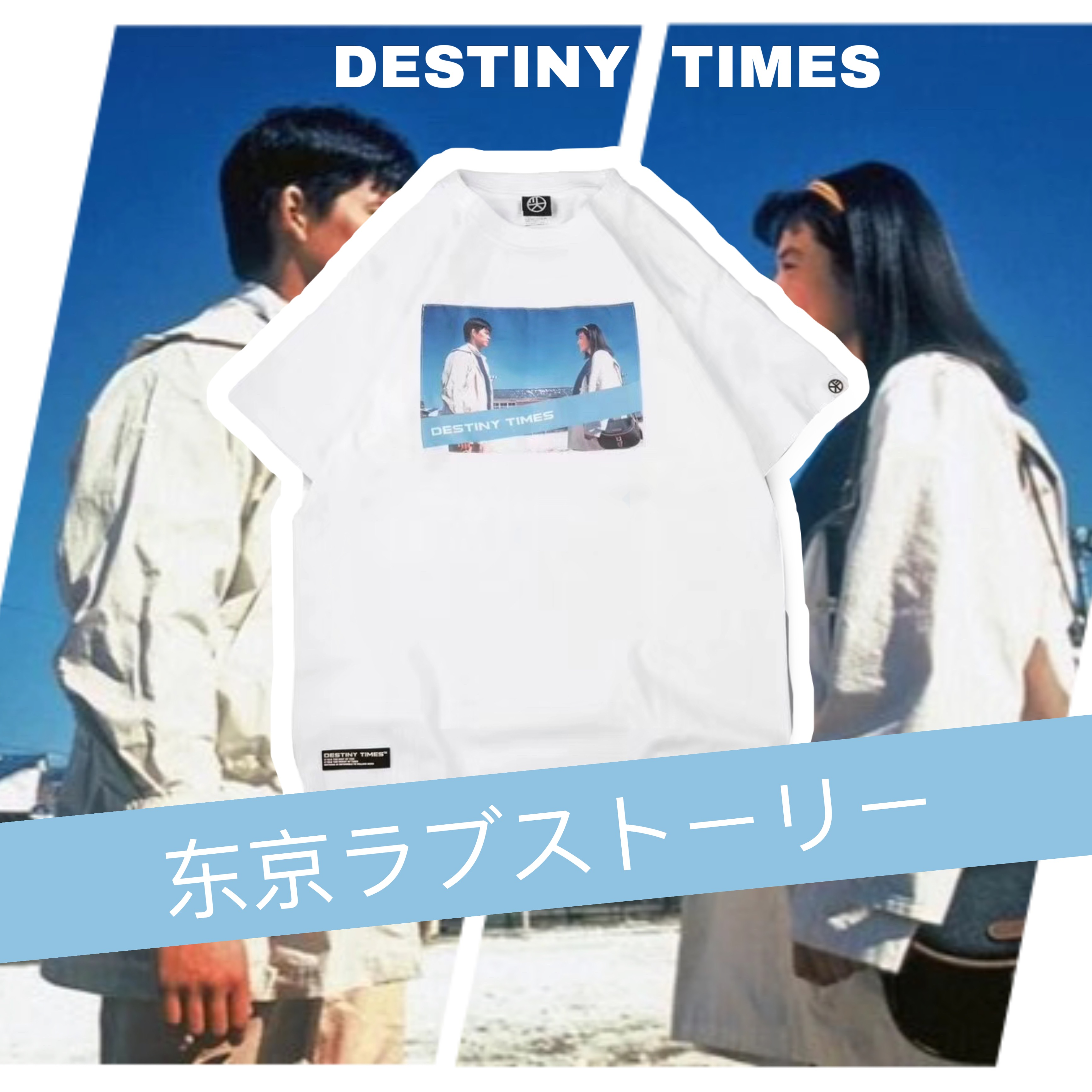 [DT original fashion brand] Tokyo love story new product in summer of 2019