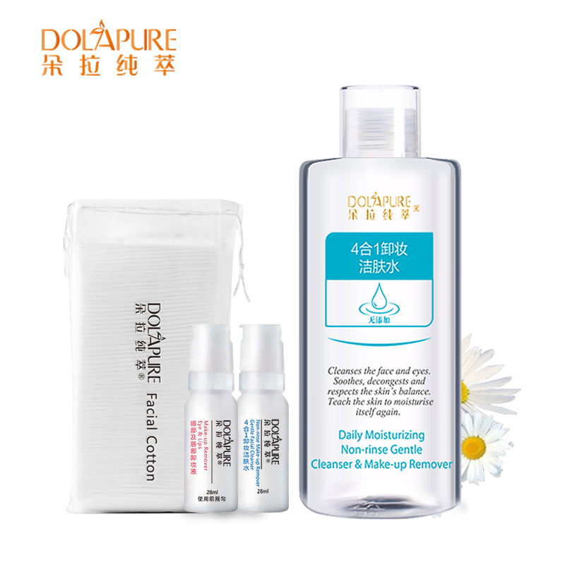 Dora pure extract 4 in 1 makeup remover 400ml deep cleaning makeup remover eye and lip makeup remover