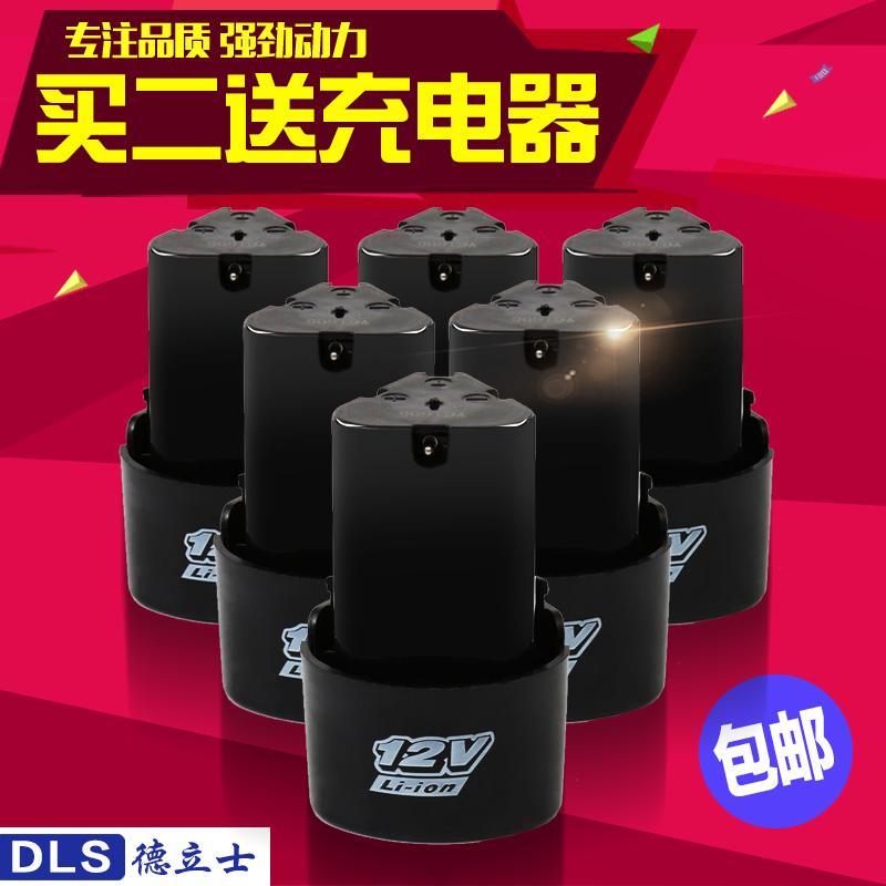 12v литиевые батареи, зарядки зарядка ручная дрель пистолет ручная дрель дрель электрический отвертка фонарик поворот 12 вольт литиевые батареи, зарядки зарядное устройство