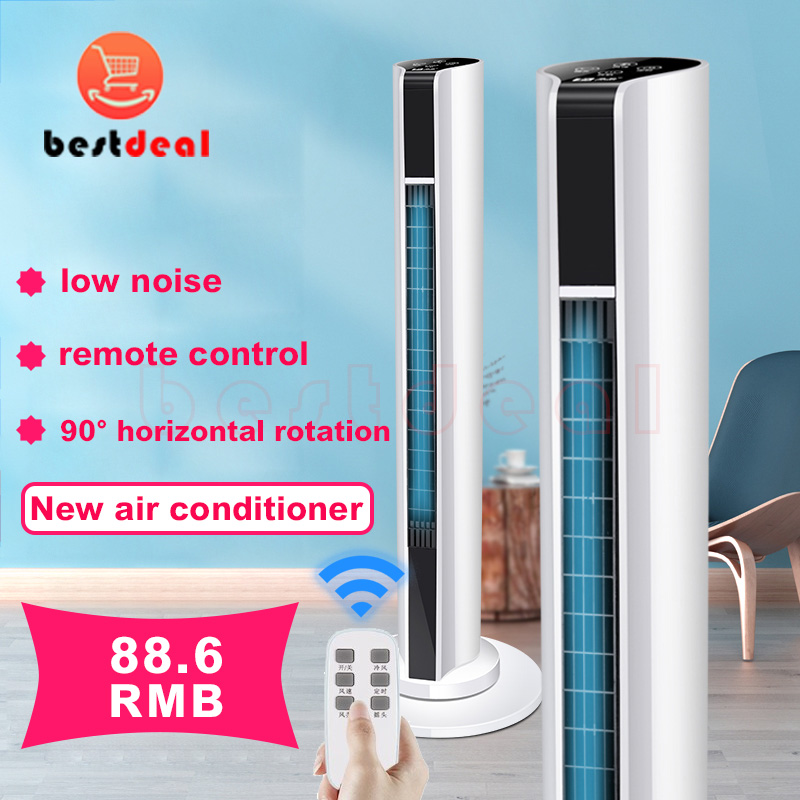 Electric Fan Air Conditioner coo