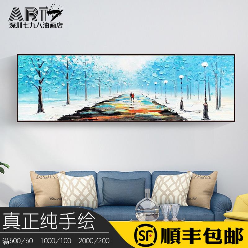 现代客厅背景墙壁画纯手绘风景油画抽象街景挂画卧室床头手工横画