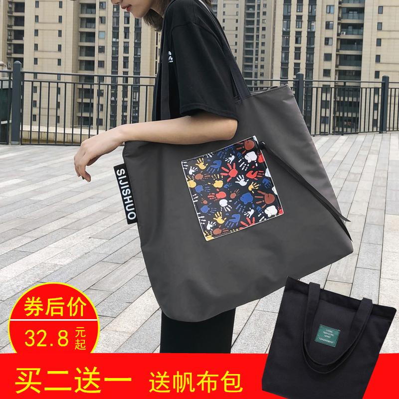 新款大容量手提单肩包短途旅行包时尚休闲购物袋运动防水尼龙包袋