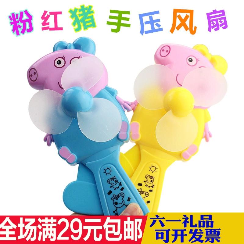 创意儿童玩具批�l地摊新款2017热卖小猪风扇幼儿园61节礼物小礼品