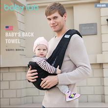 BabyLab婴儿背带前抱式宝宝多功能背巾哄睡哺乳横抱式斜肩神器袋