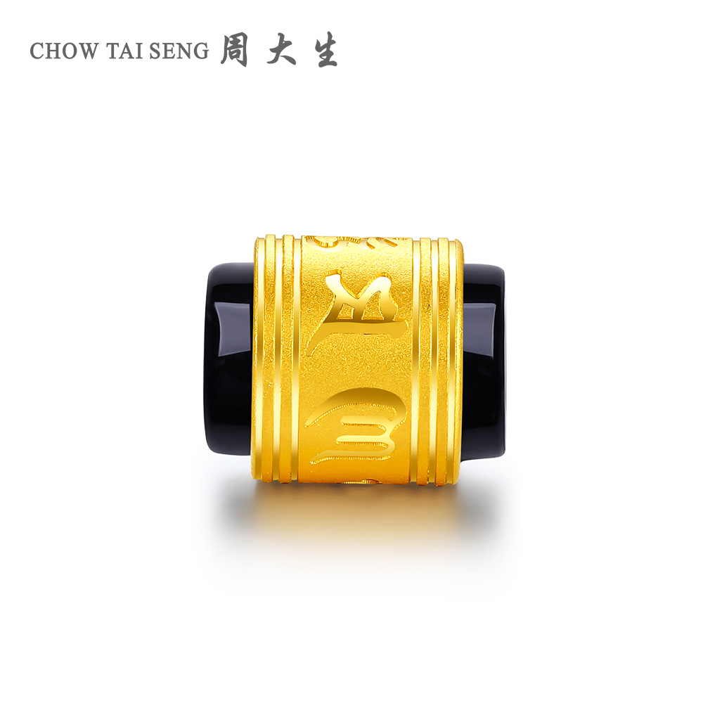 Chow Tai Sang gold transfer beads men and women pure gold genuine six-character mantra gold inlaid chalcedony bracelet for couples