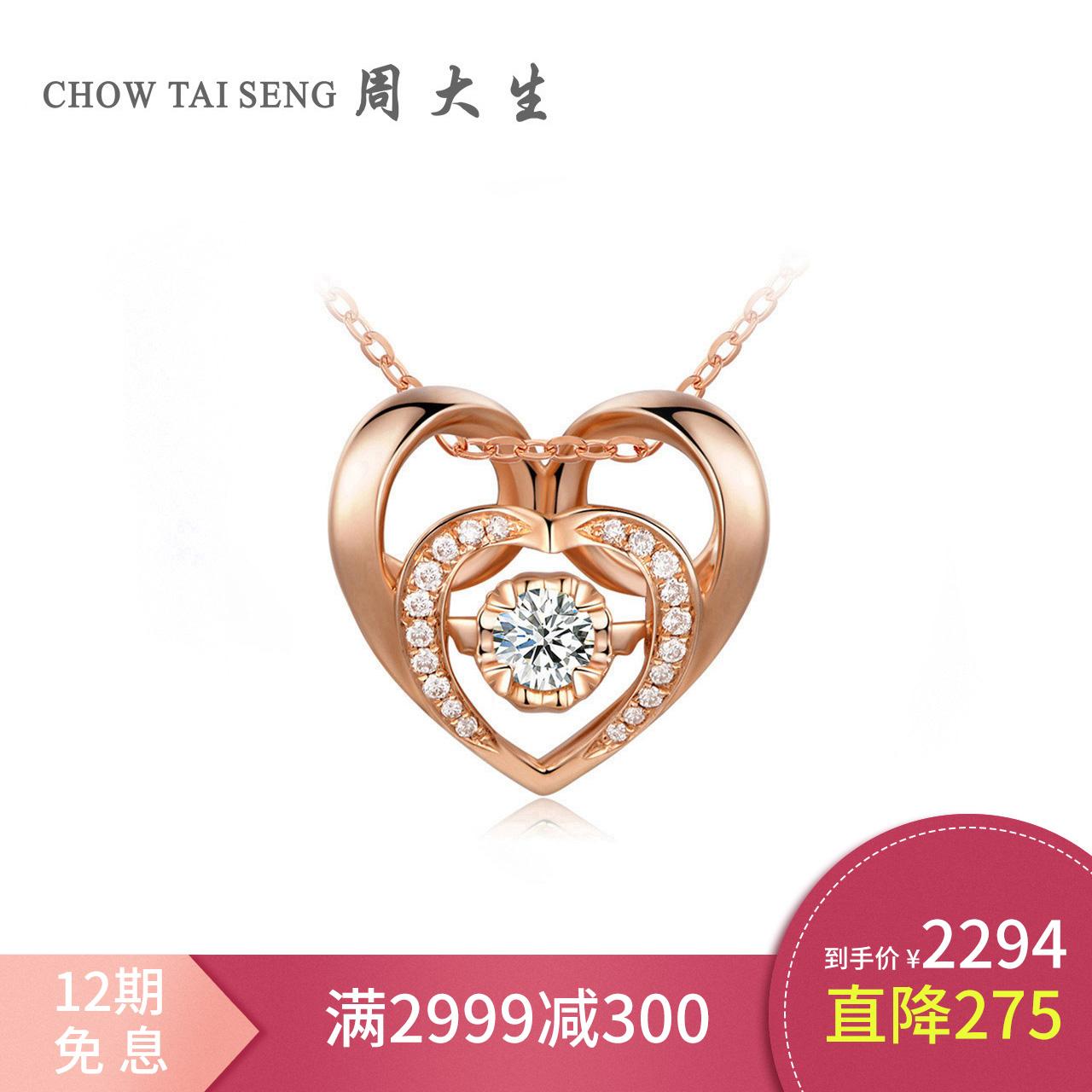Неделю большой сырье алмаз подвески 18K платина выигрыши группа инкрустация сердце может быть оснащен ожерелье громадный однако сердце танабата подарок