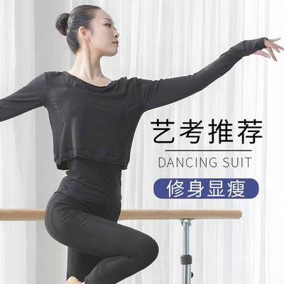 舞蹈上衣女两件套指练功服现代古典芭蕾中国教师瑜伽长袖套装秋冬