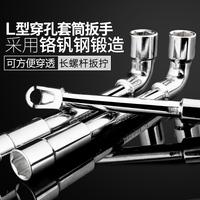 Авто ремонт трубы типа двойной головкой винт локтевой пирсинг винт L тип торцевой гаечный ключ 7 слово Шестигранный ключ перчатки платье