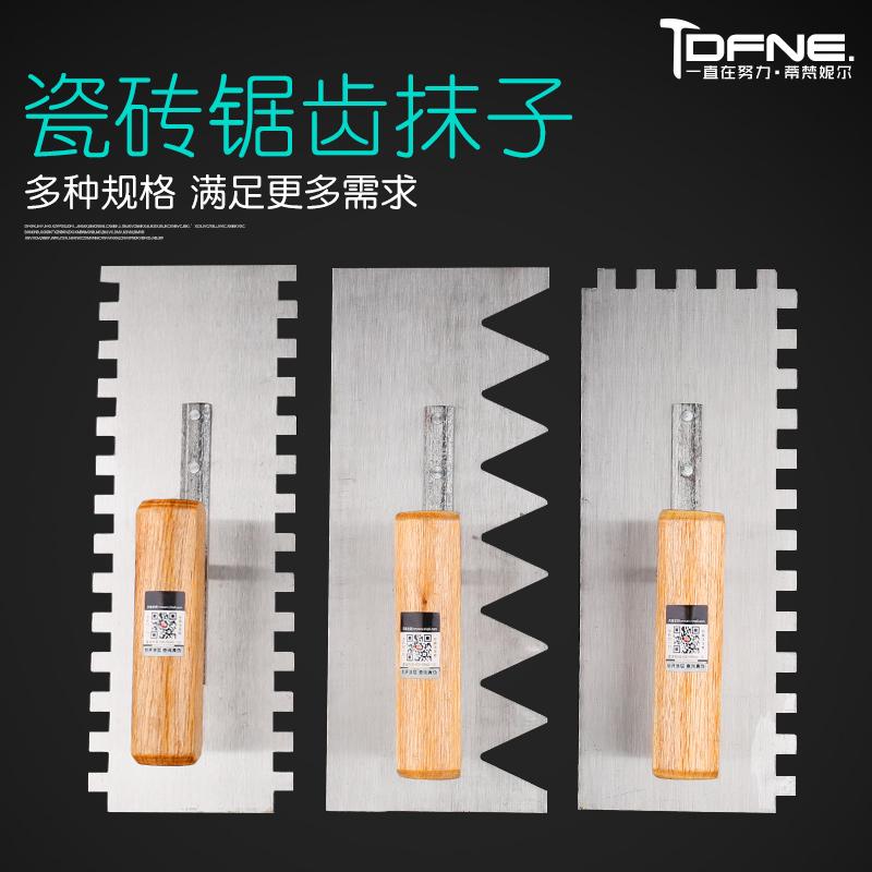 Скребок для шпателя с зубной штукатуркой панель Пепельница скребкового серого ножа