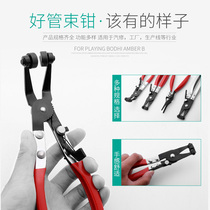 Automobile plumbing clamp Wrench Tube Clamp Automobile Repair tool equipment opened multifunctional household multipurpose