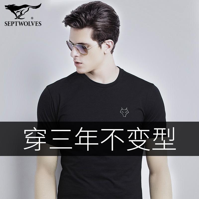 七匹狼短袖t恤男2019夏季新款男装男士半袖宽松中年体恤潮流T衣服