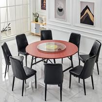 人宿舍酒店餐厅转盘圆桌面吃饭桌子10简易餐桌家用现代折叠大圆桌