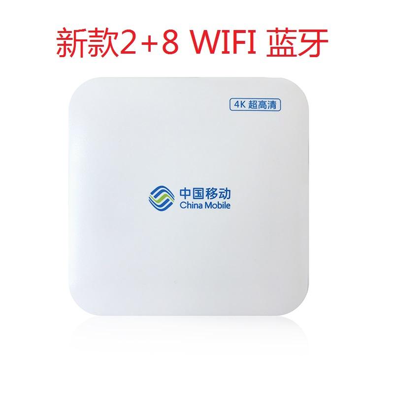 包邮创维e900v22e三网 2+8机顶盒