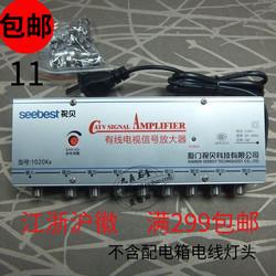视贝原装新品 闭路有线电视分配器信号放大器8路 一分8 一进8出