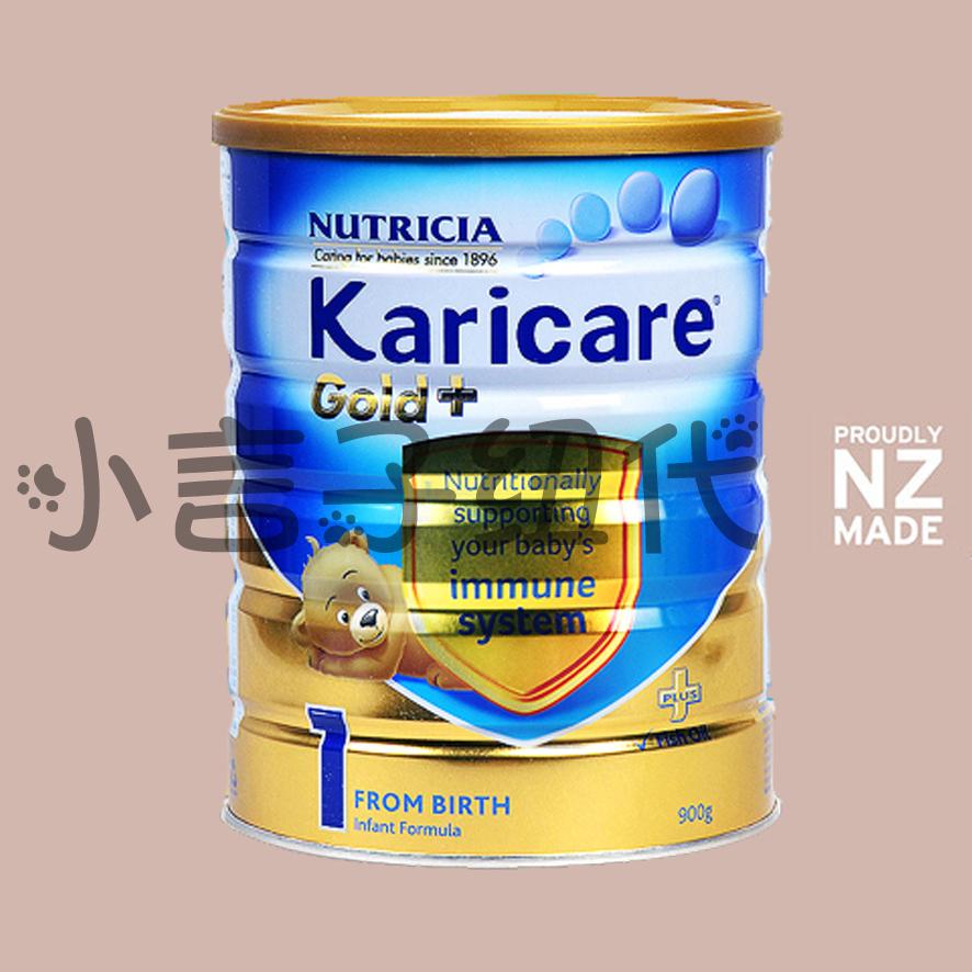 新西兰代购 karicare可瑞康 金装婴幼儿牛奶粉1段6桶一箱包邮包税