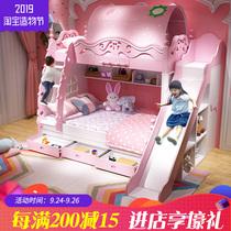 双层床女生卧室少女多功能公主梦幻高箱上下床带滑梯母女子儿童床