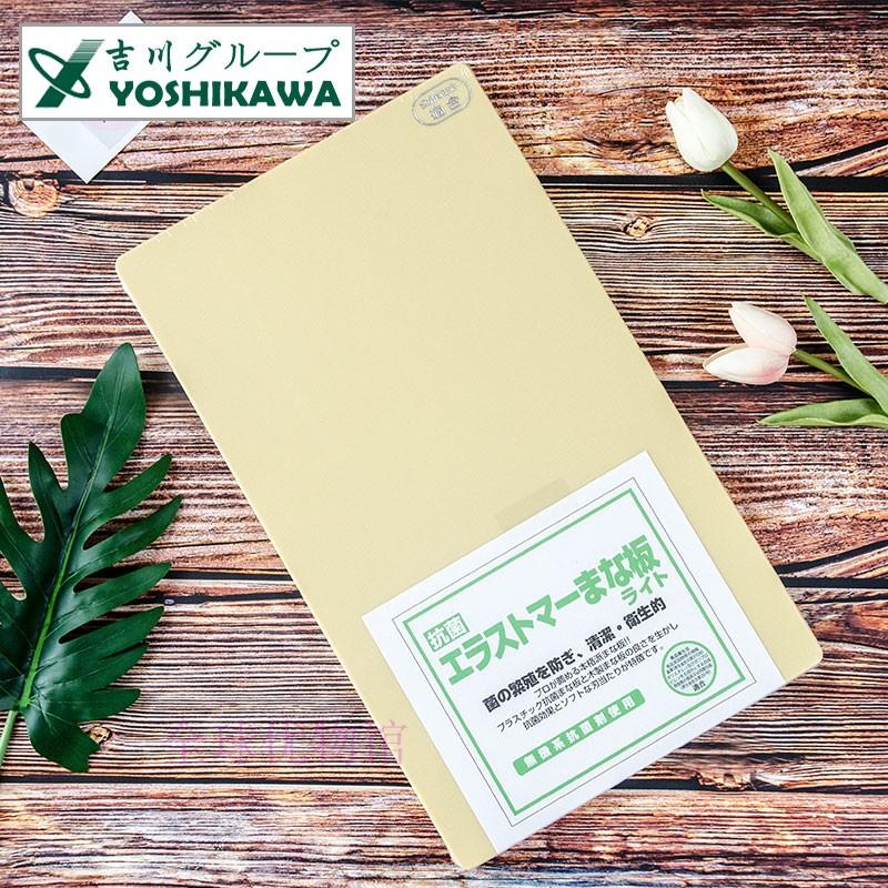 热销87件需要用券日本原装进口吉川菜板高弹树脂塑料家用易清洗防霉抗菌耐高温砧板