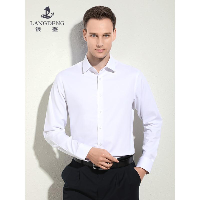 白衬衫男长袖正装免烫