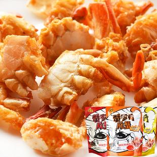 不逗喵蟹家将脆蟹海味即食香辣椒盐螃蟹办公室休闲零食小吃15g