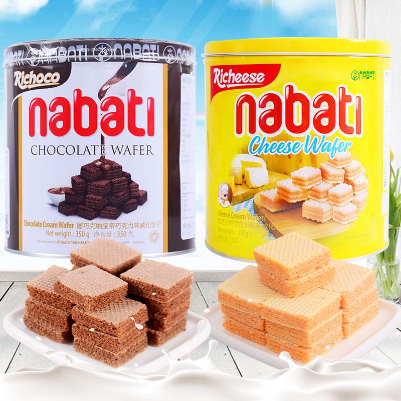 印尼进口丽芝士nabati奶酪威化夹心饼干零食店大礼包350g