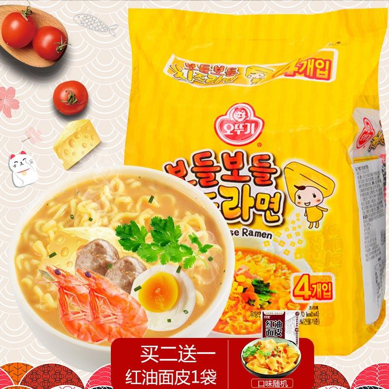 袋装韩国进口