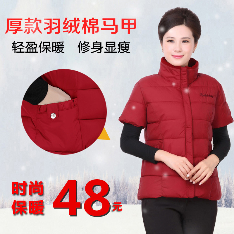 Middle aged and elderly womens down cotton padded jacket cold proof clothing half sleeve vest short sleeve jacket mothers warm coat thick