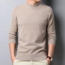 韩版修身男装针织衫2021秋季新款男士毛衣